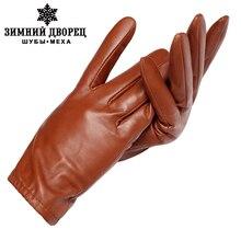 Neue Mode Leder handschuhe, Echtes Leder, Braun, weibliche leder handschuhe kurzen absatz, herbst Mode Kurze Handschuhe, damen handschuhe