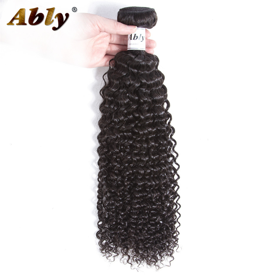 Brazilian Curly Hair 1 Piece Ably 100% Remy Human Hair Weave Weft Bundles Hair Extensions No Tangle Curly Hair Bundles