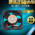 200V 4715MS-20T-B50 new original 120*120*38 aluminum frame AC fan