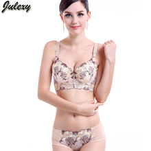 JULEXY Embroidery Women Lingerie Set