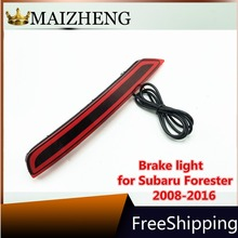 цена на Rear Bumper Reflector Tail Light For Subaru Forester 2008-2018 Driving Brake light Signal Fog Lamp