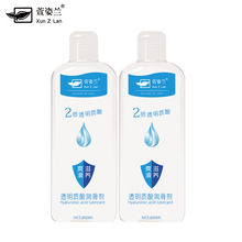 200ml Silk Touch Hyaluronic Acid Lubricant gel sex Adult Pro