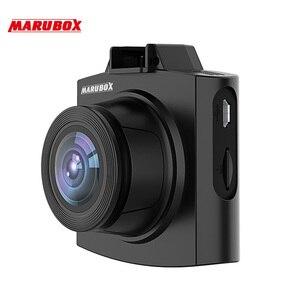 Image 4 - Marubox caméra de tableau de bord