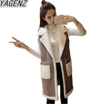 YAGENZ Winter Autumn Long Women Waistcoat 2017 New Long Suede Jacket Lambskin Lapel Vest Female Casual Sleeveless Jacket Outwear