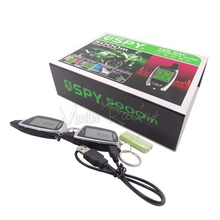 Anti theft device with charging function SPY 2 Two Way Motorcycle Alarm System 5000 Meters Super