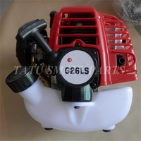 G26LS GASOLINE ENGINE FOR ZENOAH 25 4CC MINI 2 CYCLE BRUSHCUTTER STRIMMER KNASCK SPRAYER WIPPER MISTER