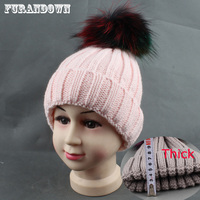Children Age 2-10 years Colorful Fur Pom pom Hat Thick Stretchy Knit Beanie Skullies Kids Girls Winter Cap