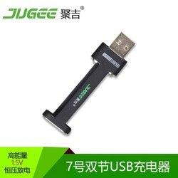 Jugee 1.5 V litowo-polimerowy aaa akumulator aaa inteligentna ładowarka