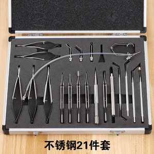 New 21PCS Stainless steel Alloy Eye Ophthalmic Cataract & Intraocular Set Surgical Instrument Eye Micro Surgery Tools