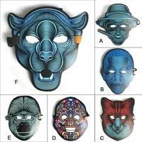 2018 Новая высококачественная EL проволочная маска ужасная Вечеринка ночь и кричащие светодиодные украшения для вечеринки маска холодного св...