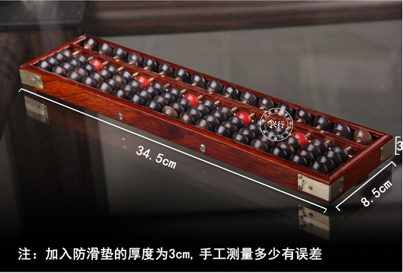 Top High quality  wooden abacus 17 column Abacus Red wood Wooden Frame Beads Classic Ancient Calculator soroban japanese abacus 13 column abacus soroban japanese abacus wooden frame and beads wooden abacus chinese calculator with beautiful box