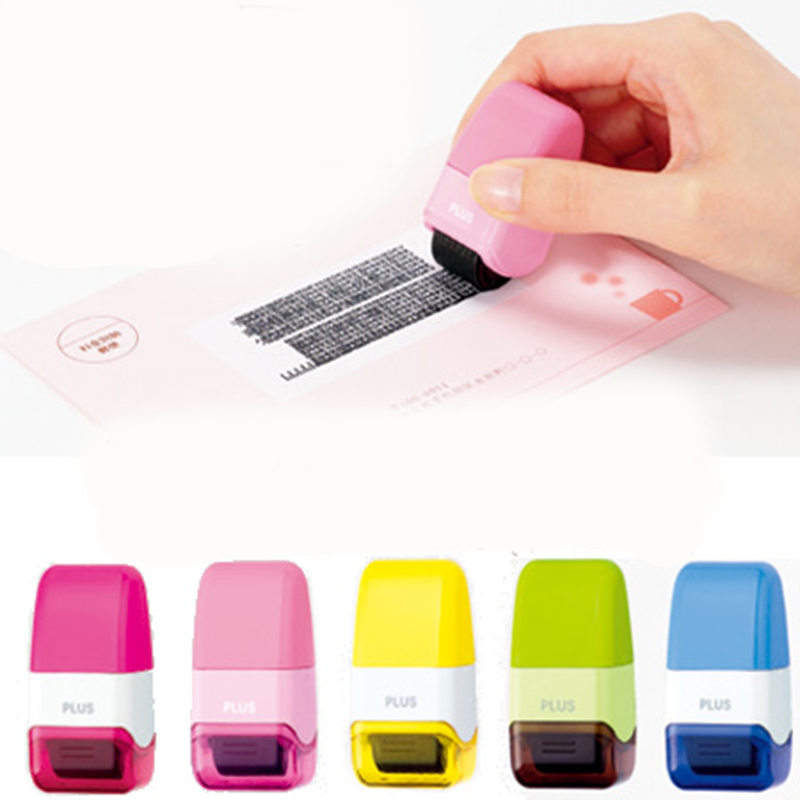 Portable Roller Self Covering Garbled Confidential Stamps Identity Code Privacy Information Seal Theft Protection Stamp 15mm bolshoi confidential