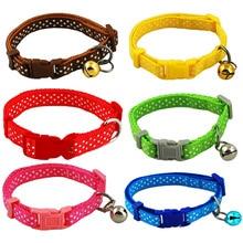 Led Flashing / Night Light dog Collar