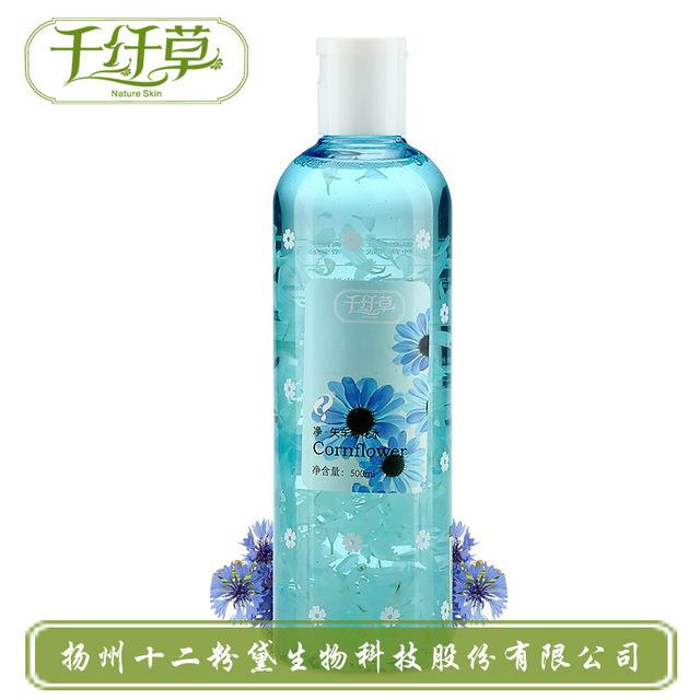 Para blanquear antienvejecedor aciano pétalo de tóner hidratante encoger poros eliminar de la espinilla del tratamiento del acné Control de aceite de tóner cuidado de la cara