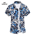 Fashion Short Sleeve Men Floral Shirt Cotton Famous Brand Print Male Patchwork Collar Slim Fit Casual Dress Shirts 7XL,YK UNCLE