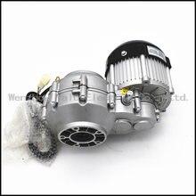 Двигатель бесщеточный постоянного тока с постоянным магнитом