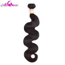 Ali Coco Hair Malaysian Body Wave 100% Human Hair Weave Non-Remy Hair Free Shipping Machine Double Weft