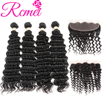 Rcmei Brazilian Deep Wave Bundles With Frontal 4 Bundles Weave With Ear To Ear Lace Front Closure Remy Hair Human Extensions