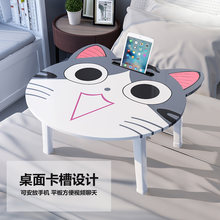 Portable Folding Cartoon Laptop Table Sofa Bed Table Kids Adults Office Laptop Stand Desk Bed Tables For Computer Notebook Books(China)