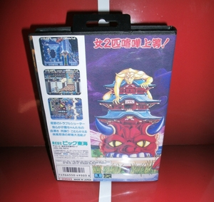 Image 2 - Battle Mania 2 Problemi Shooter Dellannata Giappone Copertura con scatola e manuale Per Sega Megadrive Genesis Video Console di Gioco