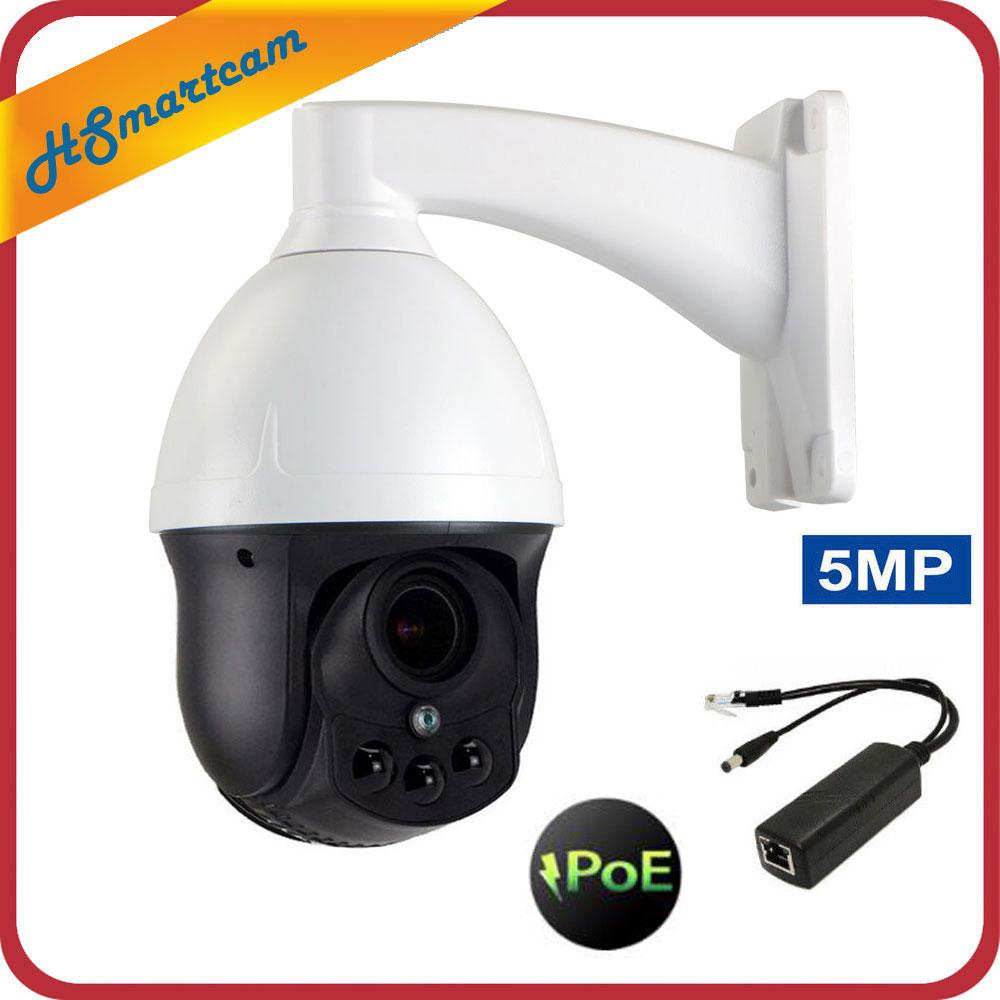 Mini POE 5MP Speed Dome PTZ Camera HD 1080P H.265 CCTV Security IP Camera 4X Zoom Motorized Lens IR 50M P2P ONVIF For HD NVR