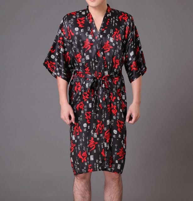 13a3f4b0aa New Arrival Black Chinese Men s Faux Silk Robe Kimono Bath Gown Classic  sleepwear Size S M L XL