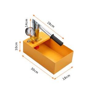 "Image 3 - 알루미늄 2.5MPa 25KG 수압 시험기 수동 유압 테스트 펌프 기계 G1/2 ""호스"