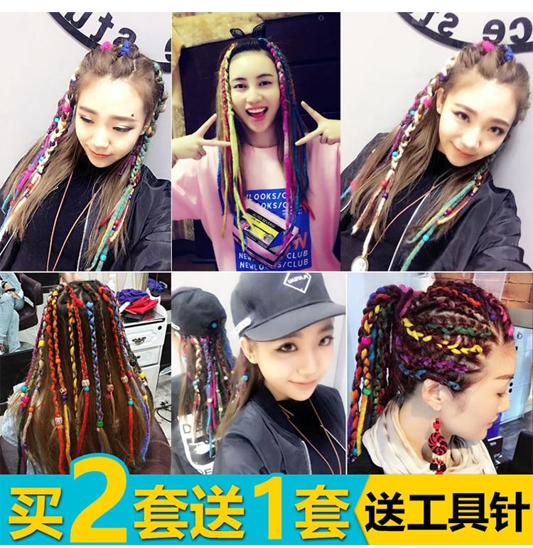 Color Braided Hair Dreadlocks Wig Reggae Male Short Braid Nepalese Braid African Small Dirty Debate Hair Accessories