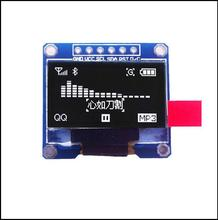 white 128X64 0.96 inch OLED LCD LED Display Module For Arduino 0.96″ SPI Communicate