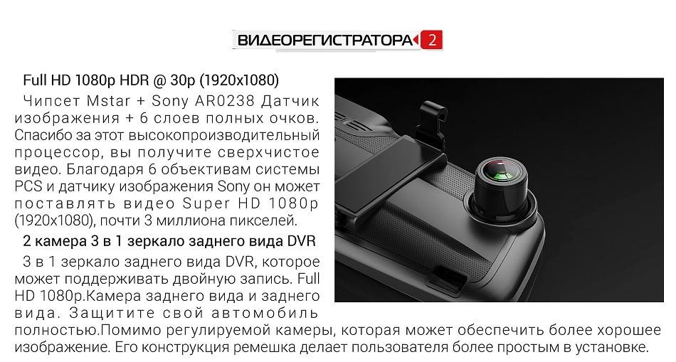 Ruccess Car DVR 3 in 1 Mirror Camera GPS Radar Detector Auto Video Recorder Full HD 1080P Dash Camera Dual Lens Rear View Camera (8)