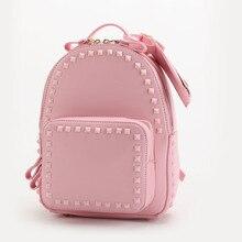 2015 НОВЫЙ Летний Мешок Розовый Белый Многоцветный Мода Трехмерная Женская Сумка Корейской Моды Заклепки Женщины Рюкзак PU NSPB101