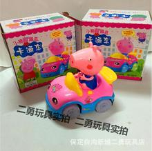 Pink Pig  droveToy playground Juguetes pig Cerdo family toy action figures for children boys and girls children's gifts George