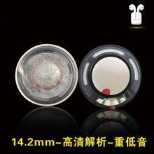 Unidad de altavoz de 14,2mm muy delgada para auriculares i10, bocina de Cashmere, película compuesta, 10 Uds.