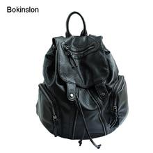 Bokinslon девушки мода рюкзак из искусственной кожи рюкзак мягкая поверхность Дамы индивидуальность одноцветное Цвет Для женщин Колледж ветер рюкзак