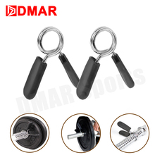 DMAR 2Pcs Barbell Spring Clip Collars Weight lifting  Weightlifting Bar Crossfit Fitness Equipment Gym Accessories