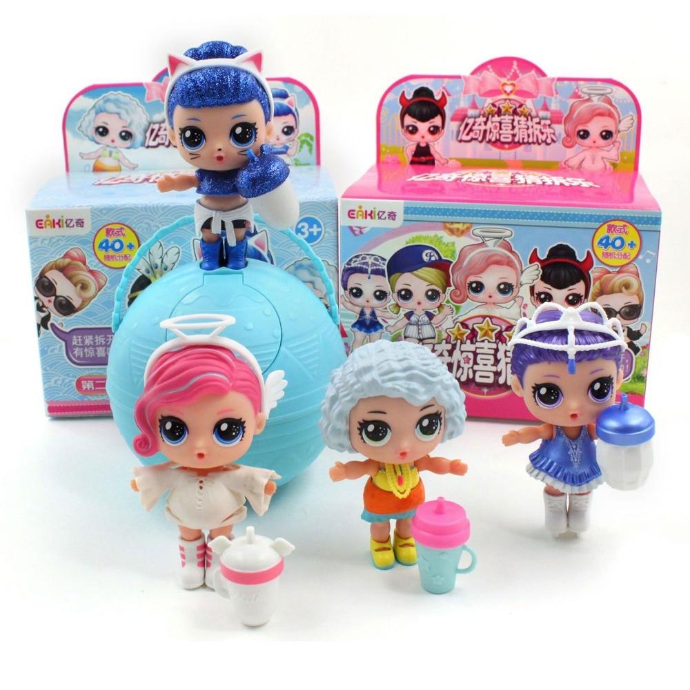 New Eaki original Generate II Surprise Doll lol Children puzzles Toy Kids funny DIY toy Princess Doll original box multi models(China)