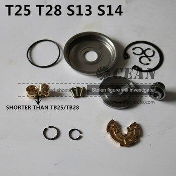 Kits de réparation de turbocompresseur S13 S14 T28 T25 pièces TURBO T250 pièces de TURBINE T250 T250-4 court