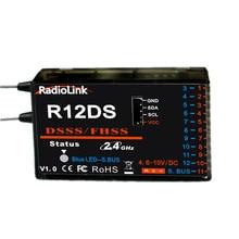 RadioLink R12DS 12CH 12 канальный приемник 2,4 Ghz для AT10 передатчик самолета воздушное устройство для фотографирования