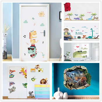 % 3D dinosaurio animal de dibujos animados pegatinas de pared de árbol del corazón habitaciones de los niños mural calcomanías murales decoración DIY decoración del hogar arte de la pared