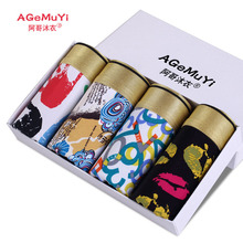 4PCS/Lot Gift Boxer 16 Style Fashion Mans Sexy Soft Underwear Boxers Man Short Bulge Pouch Underpants New In Box