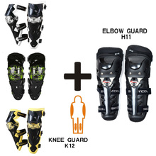 Motorcycle Knee Elbow Pads Motor bike Racing Cycling knee Elbow Protector Motocross Proctective Guards