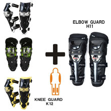 Motorcycle Knee Elbow Pads Motor bike Racing Cycling knee Elbow Protector Motocross Proctective Guards(China)