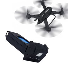 R3 Drone Accessories Four-Axis Aircraft Original Battery Aerial