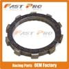 Motorcycle 5 Pcs Clutch Plate Disc Set Friction For YAMAHA YFM200 YFM225 YFB250 YFM250 YFM25B YFM25X