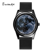 Enmex Individualization special design wristwatch 3D moonscape creative  neutral steel fashion quartz clock men watch