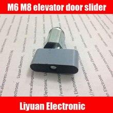 1 шт. M6 ползунок лифта/M8 ползунок двери лифта/аксессуары лифта двери Холла