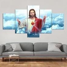 Лучший!  3-4-5 Шт. Бог Иисус Рай Стены Искусства Картины Картина Живопись Холст Краски Печатные Wall Art HD