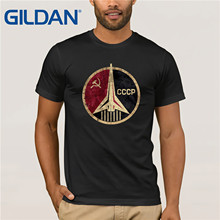 Gildan Brand Russia CCCP ROCKET EMBLEM Space Exploration Program T-Shirt Summer Mens Short Sleeve