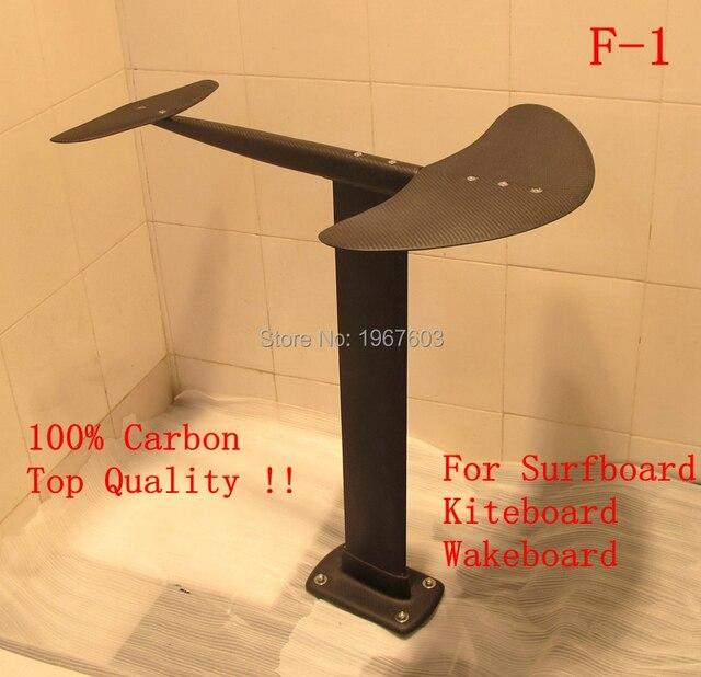 100% feuilles d'hydroglisseur de carbone pur pour planche de surf Kiteboard Wakeboard Kitesurfing poussée surf hydroglisseur F