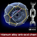 Pair 12mm Car slip-resistant chain titanium alloy chain snow chains overstretches For 2 tyre chain sedan unflattering Free Gift